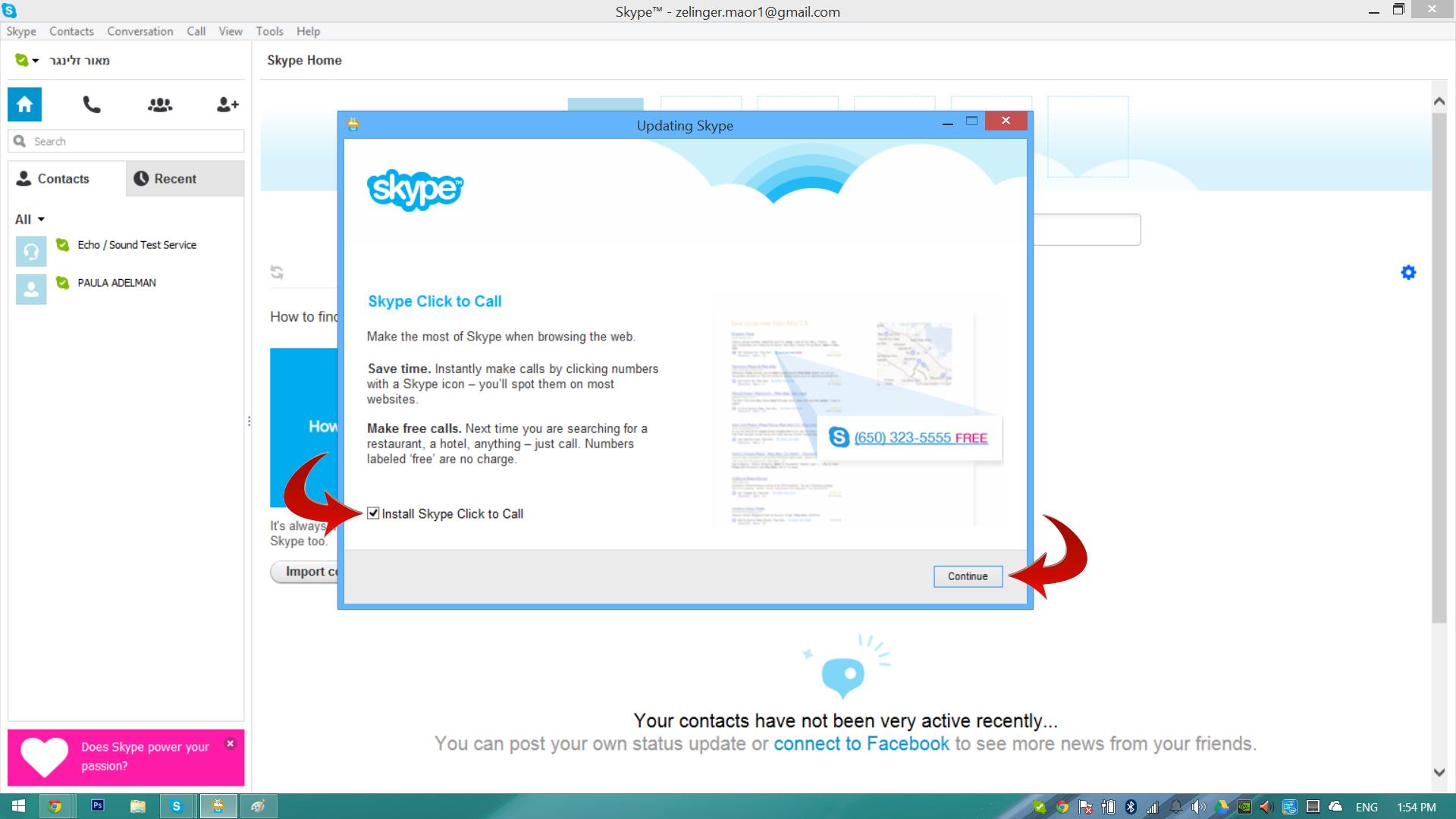 install skype for mac
